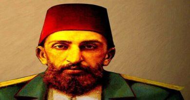 Sultan II Abdulhamid Han