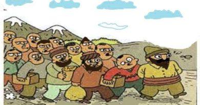 Bağdatlı Hilekar Çocuk ile Helvacı Masalı