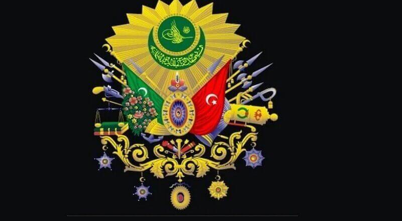 Osmanlı İmparatorluğu Genel Özellikleri