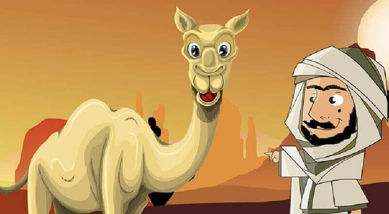 deve ile karınca masalı