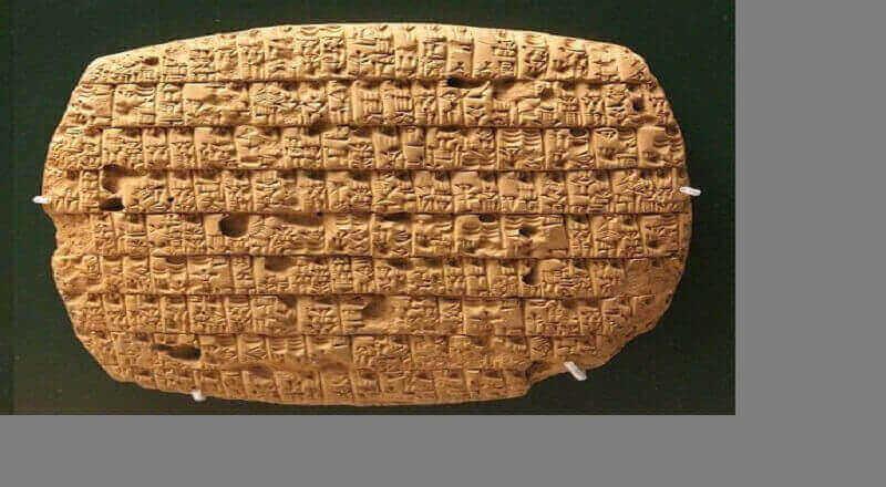 Asur Devletinin Özellikleri
